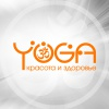 Yoga-Beauty-and-Health