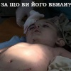 Oxana--Prigoda