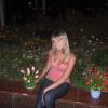 Tamara-Rybalka