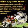 Galina-Yudaeva--Lukyanova-