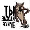 alex-lk