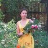 Antonina-Orlova