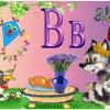 Как быстро с ребенком выучить алфавит