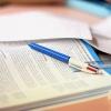 Как повысить стипендию