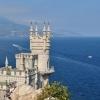 Плюсы и минусы отдыха в Крыму