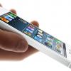Как сделать черный список контактов на iPhone