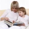 Как начать обучение чтению