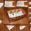 Как хранить пакеты