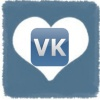 Как накрутить лайки в Вконтакте