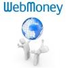Как вывести деньги из системы Webmoney