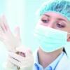 Атерома: симптомы, диагностика и лечение