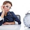 Особые условия рабочего времени