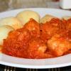Ставрида в томатном маринаде
