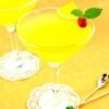 Вкусное апельсиновое желе