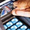 Банковские карты: правила безопасности