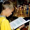 Кто такой псаломщик