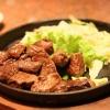 Как приготовить говядину в винном маринаде