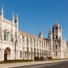 Отдых в Португалии: достопримечательности Лиссабона