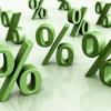 Беспроцентный кредит - правда или миф?