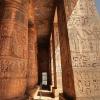 Отдых в Египте: знакомство с Луксором