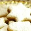 Печенье с папайей