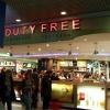 Duty free: что можно приобрести