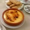 Как сделать каталонский крем