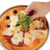 Как приготовить пиццу «Времена года»