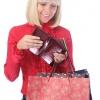 Как упорядочить семейный бюджет
