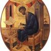 Святой апостол Марк: некоторые факты из жизни