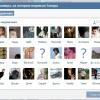 """Как накрутить подписчиков """"Вконтакте"""""""