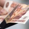 Будет ли дефолт в России в 2015 году