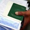 Как оформить иностранца по патенту в 2016 году