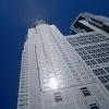 Как осуществляется управление недвижимостью