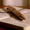 Как вести личный дневник