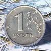 Что ожидает рубль в 2015 году