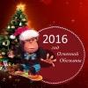 Как встречать 2016 год Огненной (Красной) Обезьяны