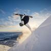 Как развлечься зимой