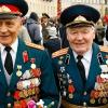Как найти участника Великой Отечественной войны по фамилии