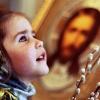 Как правильно ставить ударение в слове «вероисповедание»