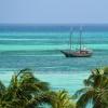 Острова Карибского бассейна