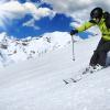 Как выбрать качественный горнолыжный костюм