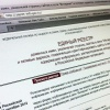 Как смотреть заблокированные сайты с помощью одного приложения для браузера