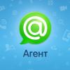 Мобильное приложение Агент Mail.Ru