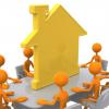 Как уменьшить долг по ипотеке по программе АИЖК в 2017 году