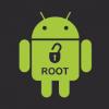 Как получить root права на андроид