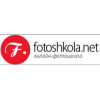 Онлайн фотошкола