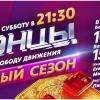"""Проект """"Танцы на ТНТ"""""""
