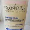 Очень полезен для моей кожи летом!