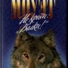 """Ф. Моуэт """"Не кричи: """"Волки!"""""""